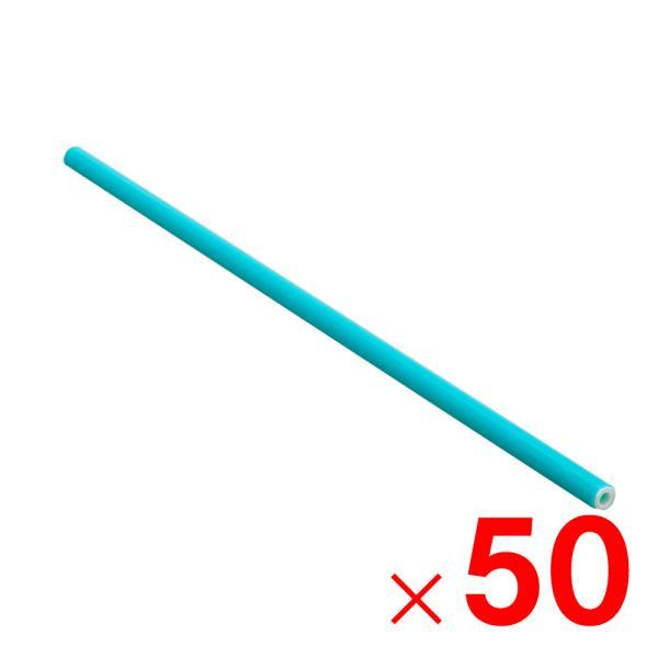 宇部エクシモ ダンポールP マル85E×2.4m 50本 トンネル支柱 「メーカー直送・代引不可・配送地域限定」