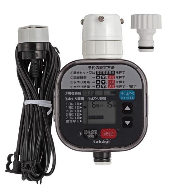 タカギ 水やりタイマー センサー付 GTA211