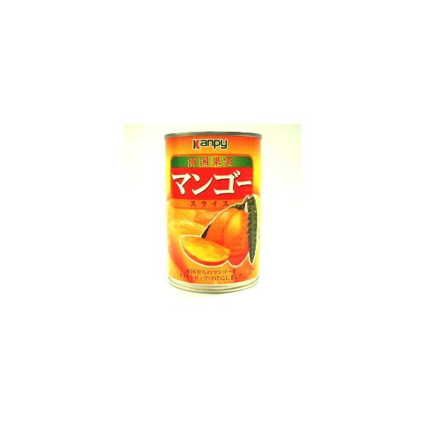 2箱まで1個口 カンピー 缶詰 マンゴースライス 4号 425g×24個 [ケース販売] [送料無料対象外]