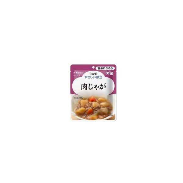 キューピー やさしい献立[介護食] Y1-19 肉じゃが×6個 [ボール販売] [送料無料対象外]