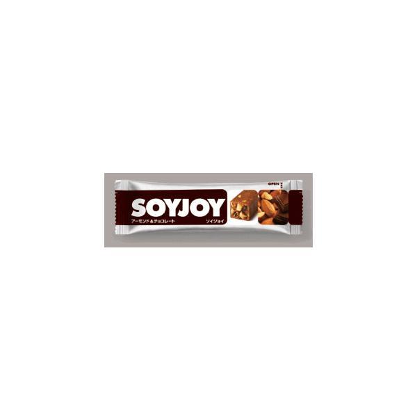 大塚製薬 ソイジョイアーモンド&チョコレート 12本 [ボール販売] [送料無料対象外]