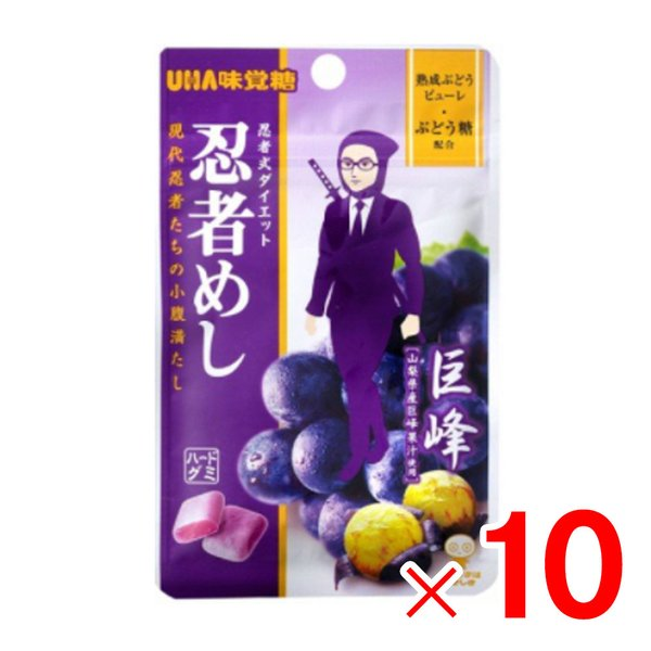 味覚糖 忍者めし巨峰 20g ×10袋 セット販売