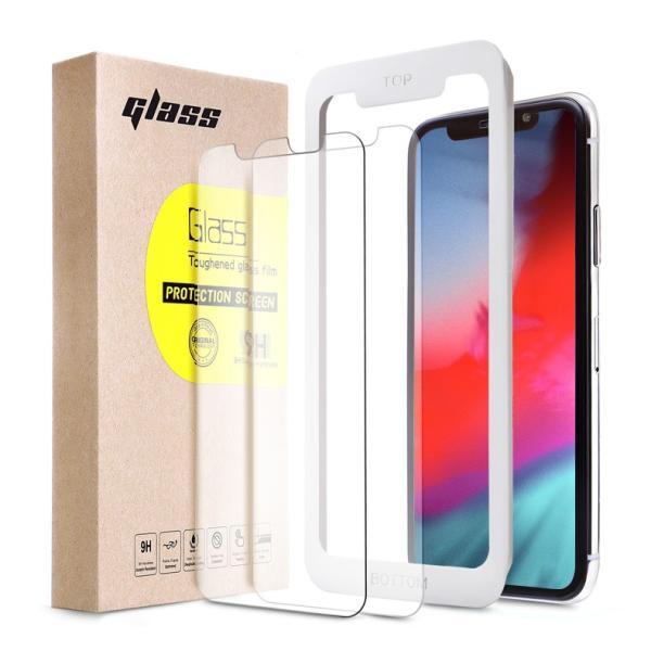 【2枚セット】iPhone 保護フィルム ガラスフィルム iPhoneXR iPhoneXS Max iPhoneX iPhoneXS 硬度9H 強化ガラス 液晶保護 lamio 12
