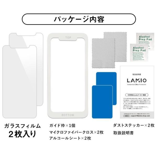 【2枚セット】iPhone 保護フィルム ガラスフィルム iPhoneXR iPhoneXS Max iPhoneX iPhoneXS 硬度9H 強化ガラス 液晶保護 lamio 13