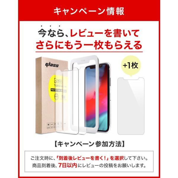 【2枚セット】iPhone 保護フィルム ガラスフィルム iPhoneXR iPhoneXS Max iPhoneX iPhoneXS 硬度9H 強化ガラス 液晶保護 lamio 16