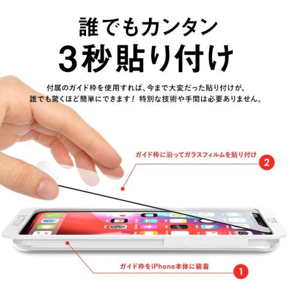【2枚セット】iPhone 保護フィルム ガラスフィルム iPhoneXR iPhoneXS Max iPhoneX iPhoneXS 硬度9H 強化ガラス 液晶保護 lamio 06