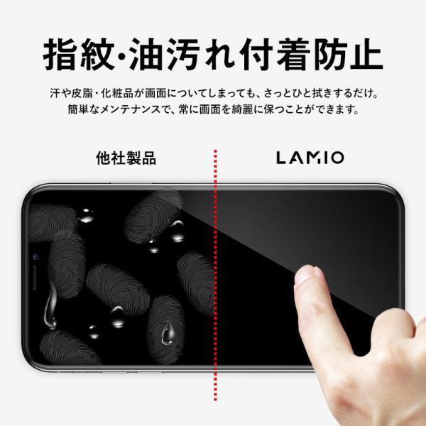 【2枚セット】iPhone 保護フィルム ガラスフィルム iPhoneXR iPhoneXS Max iPhoneX iPhoneXS 硬度9H 強化ガラス 液晶保護 lamio 07