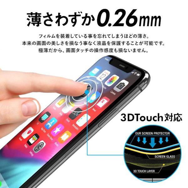 【2枚セット】iPhone 保護フィルム ガラスフィルム iPhoneXR iPhoneXS Max iPhoneX iPhoneXS 硬度9H 強化ガラス 液晶保護 lamio 08