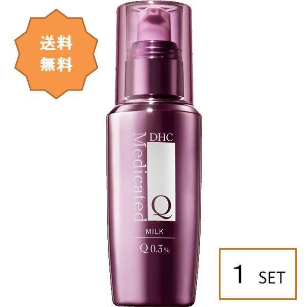 DHC 薬用Qフェースミルク 100ml  ディーエイチシー|lamp-store|02