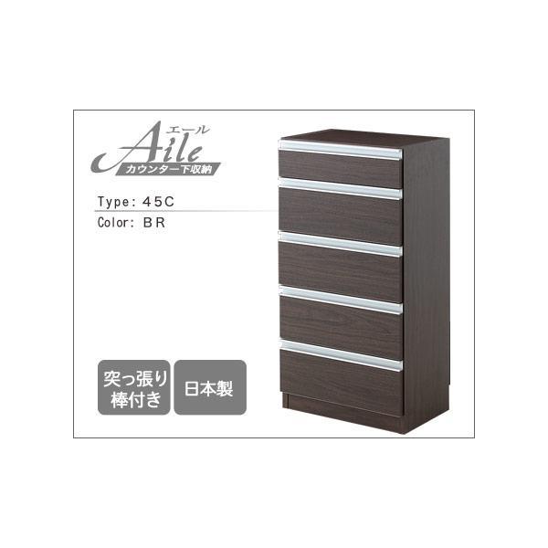 カウンター下収納 薄型 引き戸 奥行30 ikea エール45C (DBR)キッチンカウンター下収納 食器棚|lamp-store