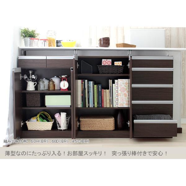 カウンター下収納 薄型 引き戸 奥行30 ikea エール45C (DBR)キッチンカウンター下収納 食器棚|lamp-store|02