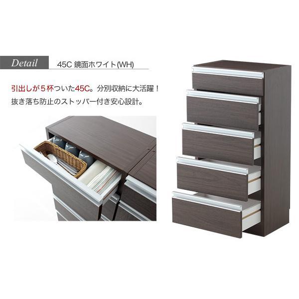 カウンター下収納 薄型 引き戸 奥行30 ikea エール45C (DBR)キッチンカウンター下収納 食器棚|lamp-store|04