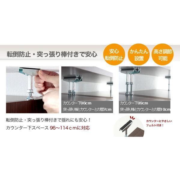 カウンター下収納 薄型 引き戸 奥行30 ikea エール45C (DBR)キッチンカウンター下収納 食器棚|lamp-store|05
