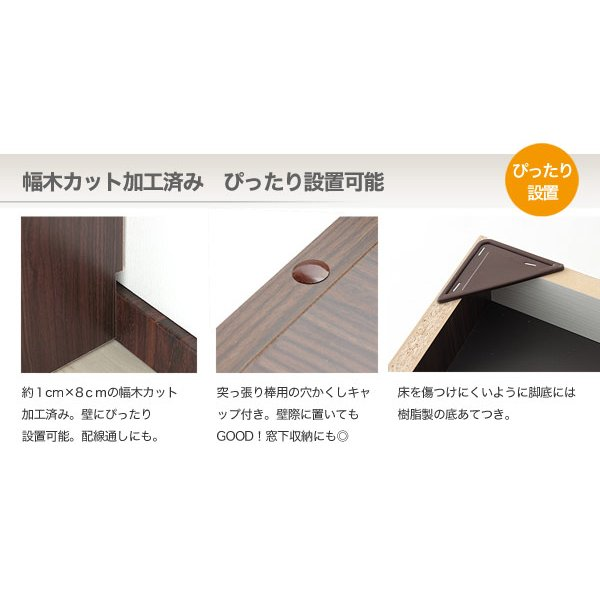 カウンター下収納 薄型 引き戸 奥行30 ikea エール45C (DBR)キッチンカウンター下収納 食器棚|lamp-store|06