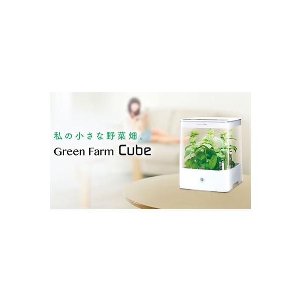 Green Farm Cube UH-CB01 水耕栽培器  グリーンファーム LED野菜 LED菜園 家庭菜園 水耕栽培セット 植物 家庭