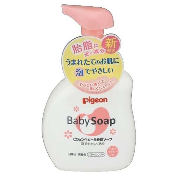 全身泡ソープ フラワーの香り 500ml ベビーソープ 赤ちゃん ベビー用品 ピジョン