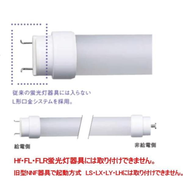 LDL20SN1112K  7月価格改定(値上げ)品 パナソニック20W型直管LEDランプ  1200 lmタイプ:昼白色(5000K):LDL20S・N/11/12-K