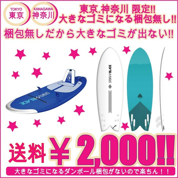 サーフボード ソフトボード STORM BLADE 7ft PERFORMANCE SSR SURFBOARDS|lanai-makai|04
