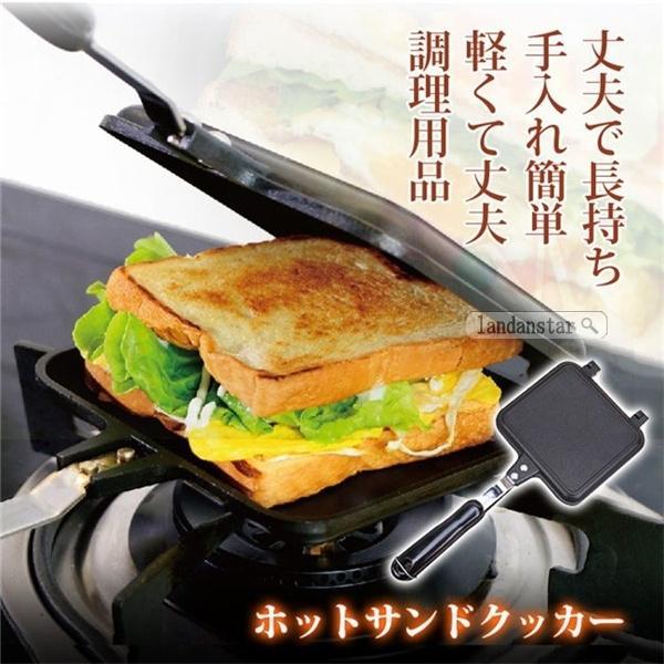ホットサンドメーカー耳直火アウトドアホットサンドフライパンホットサンドフライパン両面焼きフライパン昼食朝食弁当子供