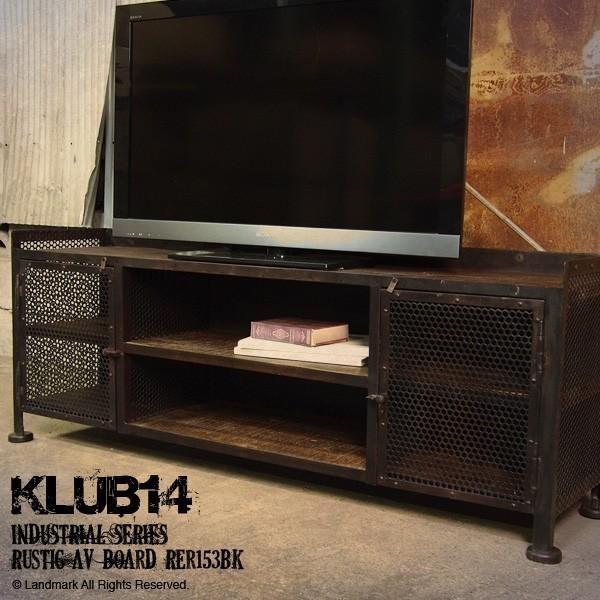 無骨でクールなインダストリアル(工業)スタイルインテリア KLUB14