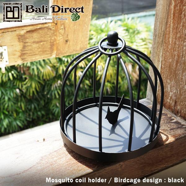 アジアン雑貨 バリ 蚊取り線香ホルダー おしゃれ 鳥かご調 ケース 縦 虫除け アクビィ Z140505H