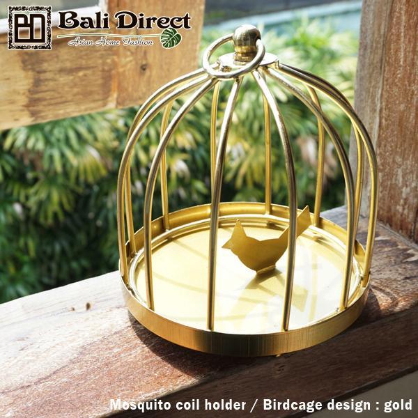 アジアン雑貨 バリ 蚊取り線香ホルダー おしゃれ ゴールド オリエンタル 鳥かご調 ケース 縦 虫除け アクビィ Z140506H