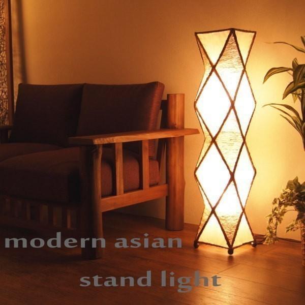 アジアン雑貨 照明 インテリア バリ フロアスタンドライト 間接照明 おしゃれ アクビィ Z930501S