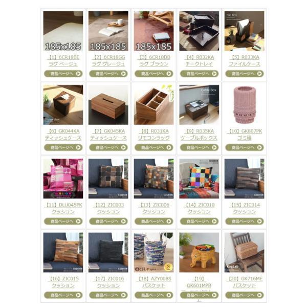 福袋 インテリア 雑貨 小物 ゴミ箱 照明 クッション よりどり2点五千円福袋 アウトレット ZA2PC01|landmark|02