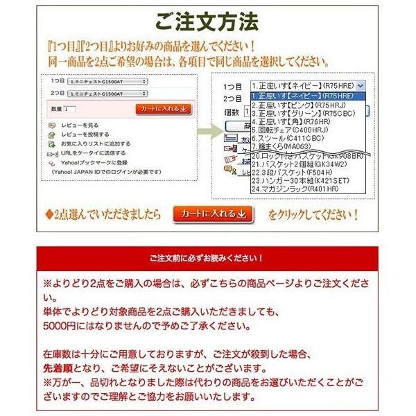 福袋 インテリア 雑貨 小物 ゴミ箱 照明 クッション よりどり2点五千円福袋 アウトレット ZA2PC01|landmark|05