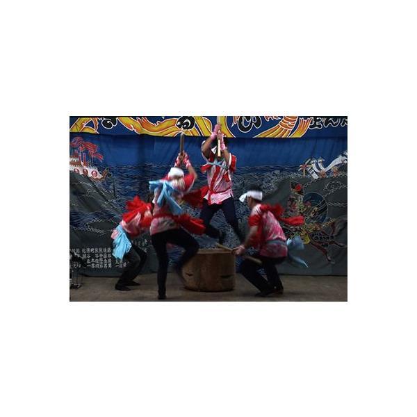 『秋田県指定無形民俗文化財  屋敷番楽』【DVD】(民俗芸能)|landscape-store|05
