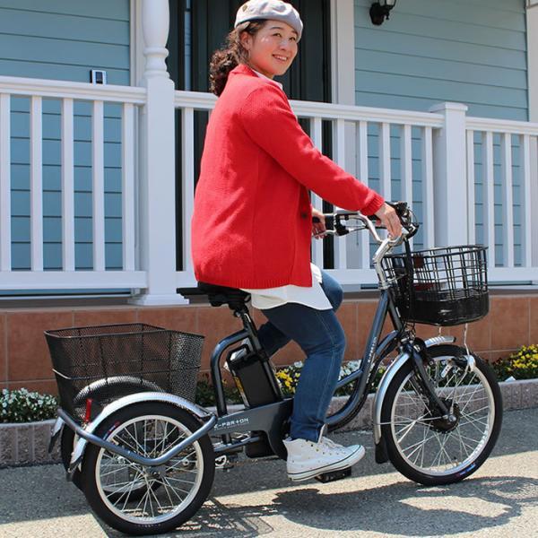 電動アシスト 三輪自転車  電動 三輪車 大人用 ミムゴ おしゃれ 3輪自転車