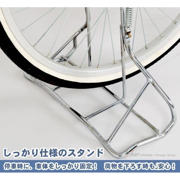 三輪自転車 前輪二輪 バンビーナ ミムゴ 三輪 自転車 前カゴ付き ママチャリ おしゃれ|lanran|10