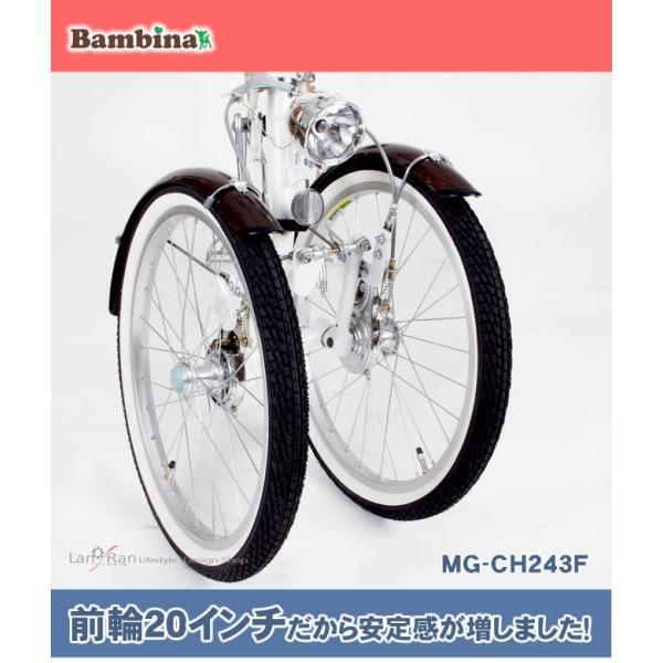 三輪自転車 前二輪 バンビーナ ミムゴ 子供乗せ 自転車 2人乗り 三輪 自転車 前輪二輪 ママチャリ|lanran|07