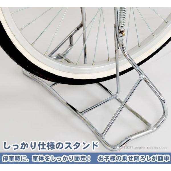 三輪自転車 前二輪 バンビーナ ミムゴ 子供乗せ 自転車 2人乗り 三輪 自転車 前輪二輪 ママチャリ|lanran|09