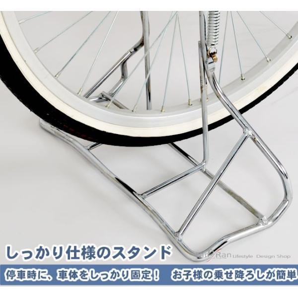 三輪自転車 子供乗せ 前輪二輪  ママチャリ 自転車 2人乗り バンビーナ ミムゴ 三輪 自転車|lanran|11
