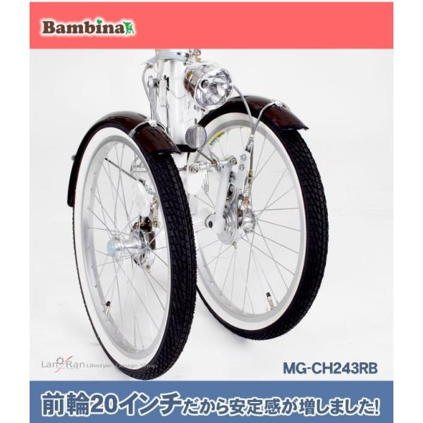 三輪自転車 子供乗せ 前輪二輪  ママチャリ 自転車 2人乗り バンビーナ ミムゴ 三輪 自転車|lanran|08