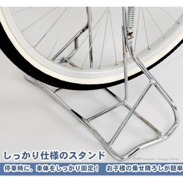三輪自転車 子供乗せ 前二輪 バンビーナ ミムゴ  ママチャリ 三輪 自転車 3人乗り|lanran|06