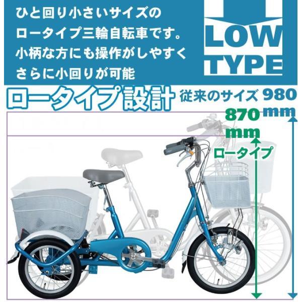 三輪自転車  大人用三輪車  自転車 ミムゴ スイングチャーリー ロータイプ 高齢者 シニア|lanran|02