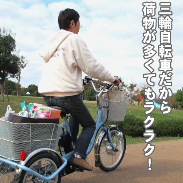 電動アシスト自転車 三輪 電動自転車 三輪自転車 大人用 アシらくチャーリー ミムゴ シニア 人気 ランキング|lanran|10