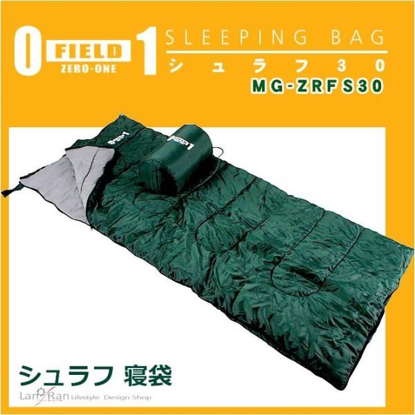 寝袋 シュラフ コンパクト 封筒型 車中泊 キャンプ用品 防災・非常用品