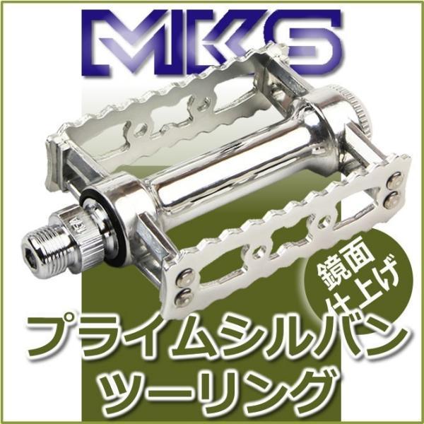 MKS 三ヶ島製作所  Prime Sylvan Touring (シルバー)  プライム シルバン ツーリング|lanran