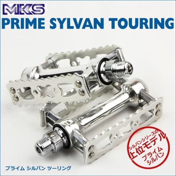 MKS 三ヶ島製作所  Prime Sylvan Touring (シルバー)  プライム シルバン ツーリング|lanran|02