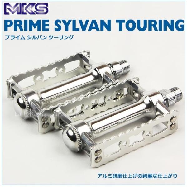 MKS 三ヶ島製作所  Prime Sylvan Touring (シルバー)  プライム シルバン ツーリング|lanran|03