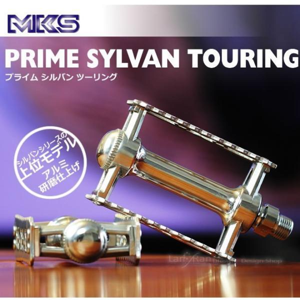 MKS 三ヶ島製作所  Prime Sylvan Touring (シルバー)  プライム シルバン ツーリング|lanran|05