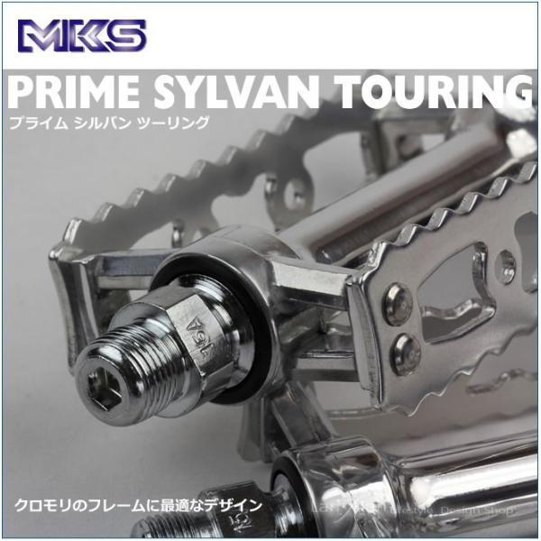 MKS 三ヶ島製作所  Prime Sylvan Touring (シルバー)  プライム シルバン ツーリング|lanran|06