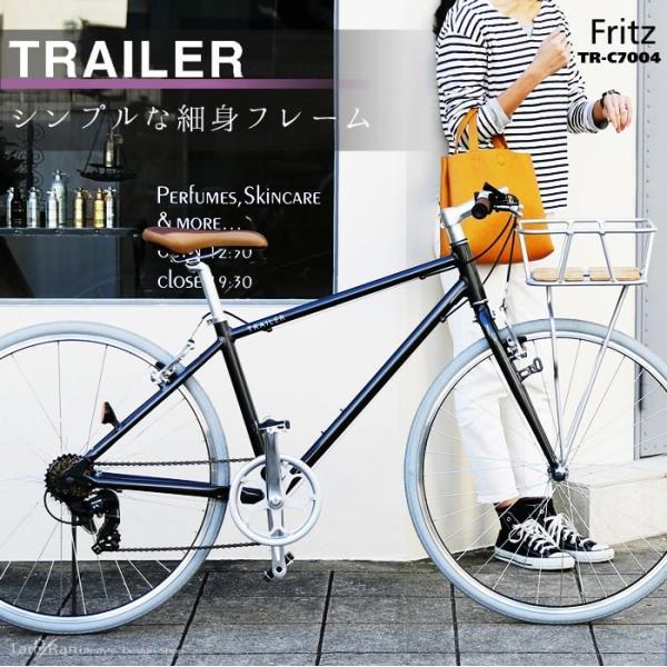クロスバイク 自転車 700C アルミフレーム シマノ6段変速 おしゃれな 前カゴ付 サドル 通勤 通学|lanran
