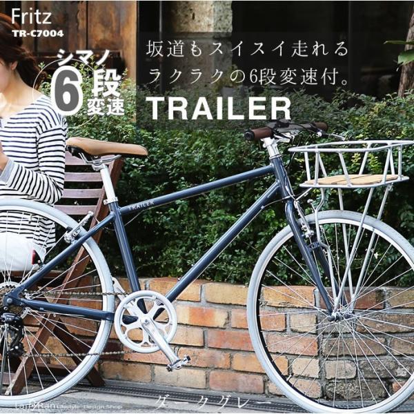 クロスバイク 自転車 700C アルミフレーム シマノ6段変速 おしゃれな 前カゴ付 サドル 通勤 通学|lanran|03