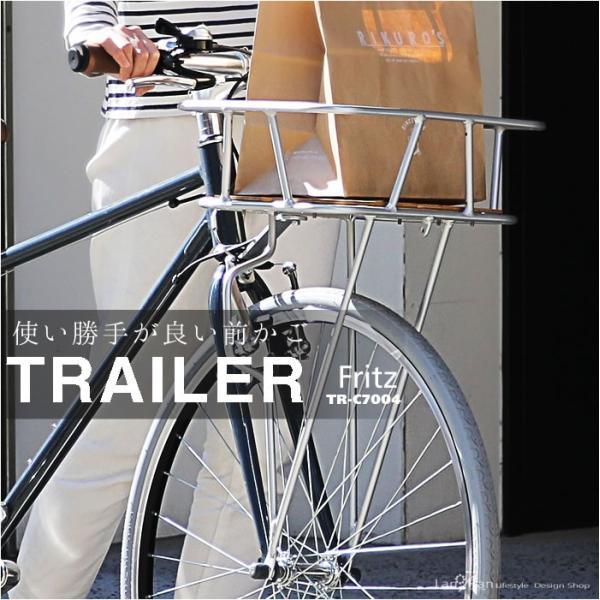 クロスバイク 自転車 700C アルミフレーム シマノ6段変速 おしゃれな 前カゴ付 サドル 通勤 通学|lanran|04