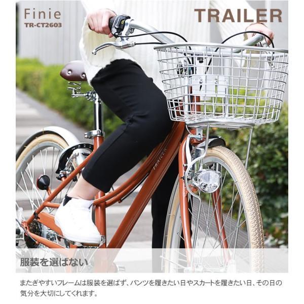 シティサイクル 26インチ 自転車 シマノ6段変速 おしゃれ ママチャリ シティバイク TRAILER トレイラー 前カゴ・ロック付き|lanran|02