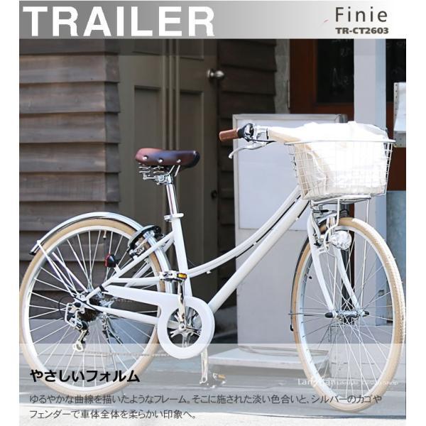 シティサイクル 26インチ 自転車 シマノ6段変速 おしゃれ ママチャリ シティバイク TRAILER トレイラー 前カゴ・ロック付き|lanran|03